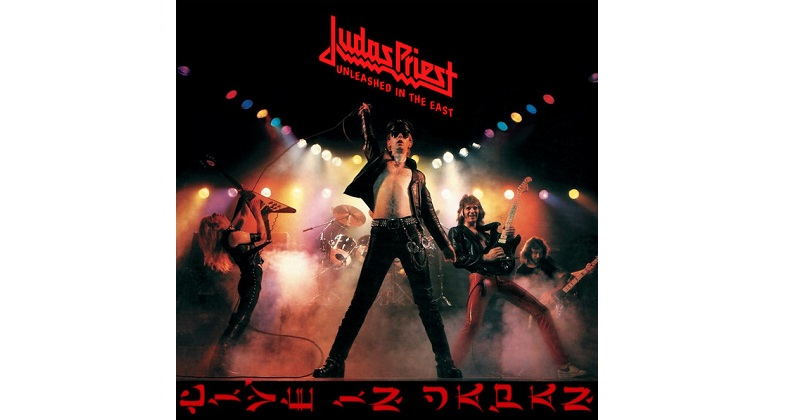 Judas Priest - Unleashed In The East - Live In Japan (entre los mejores live del metal)
